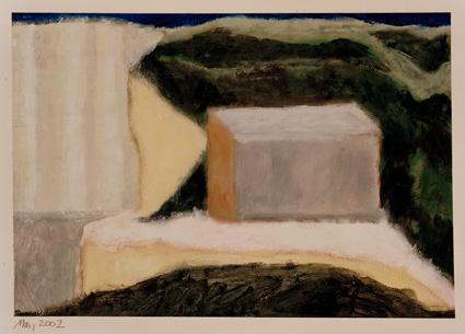 Dene Quarry 8. 45 X 31 cms. Acrylic on paper.